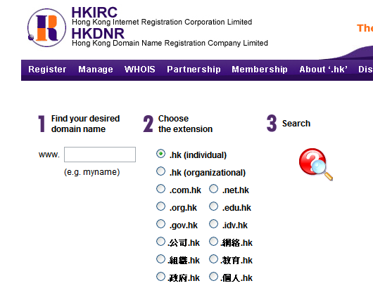 chinese domain name .hk