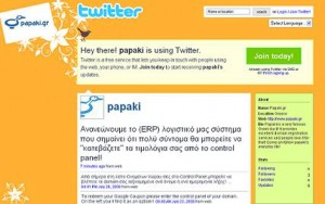 www.twitter.com/papaki