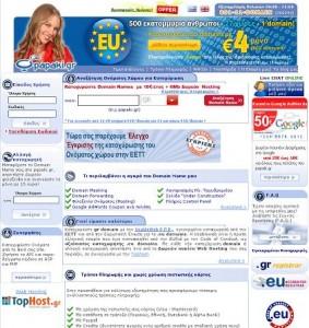 papaki.gr: όλα τα .eu domains με 4€!Τελευταία ημέρα προσφοράς!