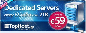 GR IX Dedicated Servers